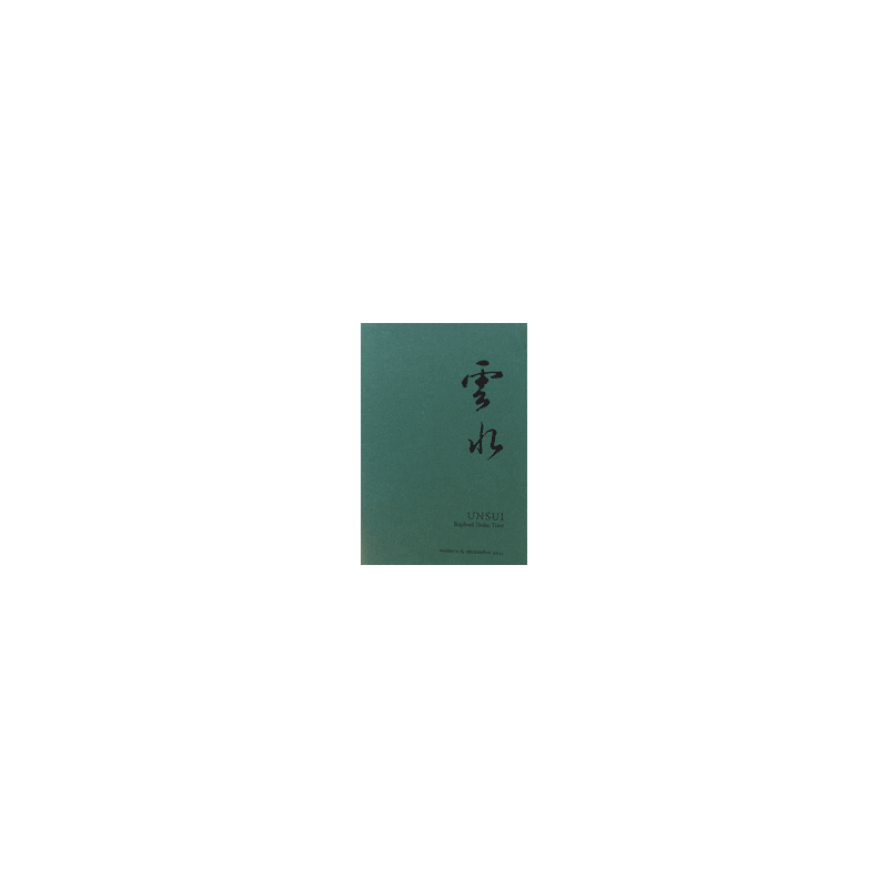 Unsui, textes zen, Raphaël Doko Triet enseignements