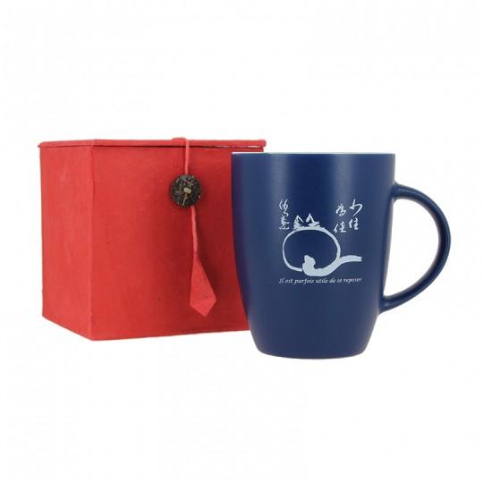 """Tasse """"chat-zen, il est parfois utile de se reposer"""", cadeau et détente"""
