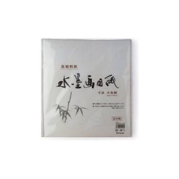 Papier japonais pour calligraphie et sumi-e