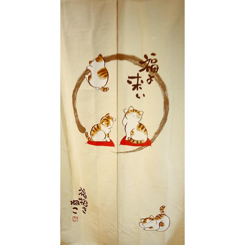 """""""Anneau de la voie et chats"""" noren, rideaux japonais"""