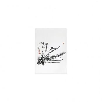 """Calligraphie japonaise Sumi-e """"la barque"""""""