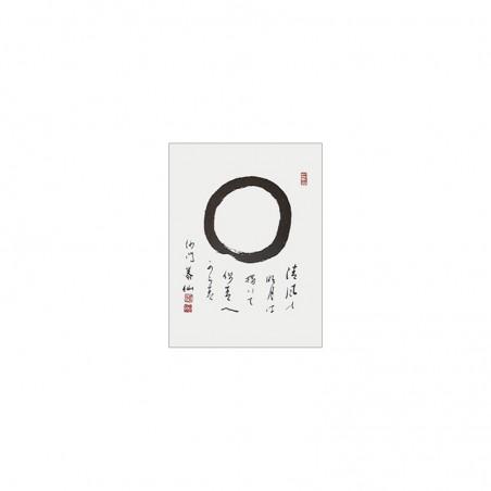 """Calligraphie japonaise Sumi-e """"Vent pur, lune claire"""""""