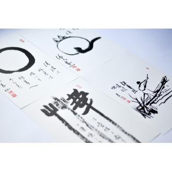 lot de calligraphies sumi-e