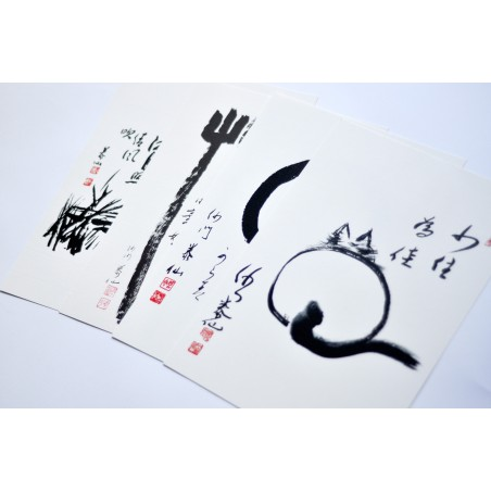 4 calligraphies zen