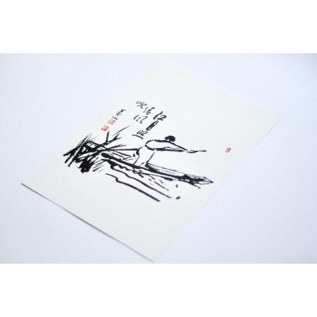 calligraphie zen barque
