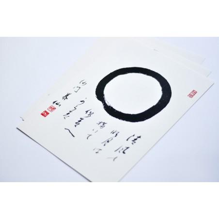 calligraphie zen cercle