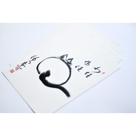 calligraphie chat zen