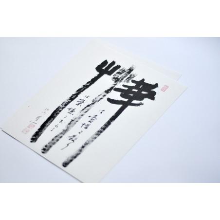 calligraphie zen fleur