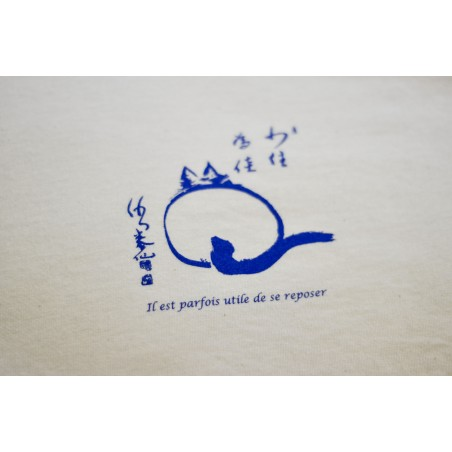 image le chat zen, sumi-e de Taisen Deshimaru