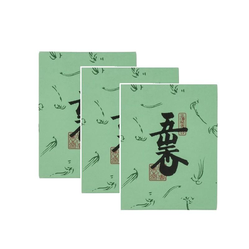 Encens Shoko Gozan - Pack de 3 spécial Dojo