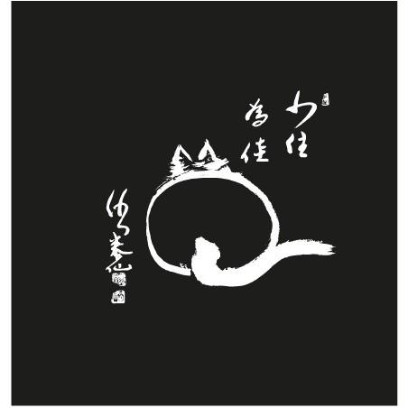 Tee shirt noir Le chat zen
