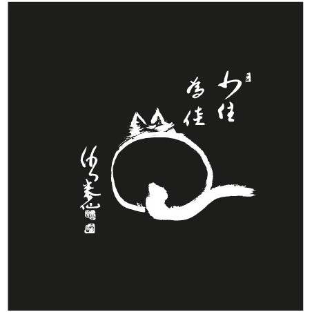 Tee shirt noir Le chat zen