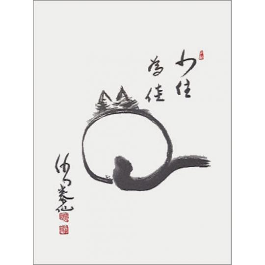 """Calligraphie japonaise Sumi-e """"le chat"""""""