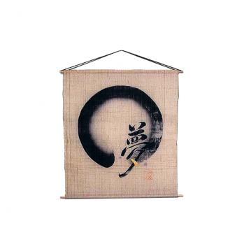 Calligraphie Sumi-e, peinture japonais à l'encre de chine