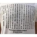 T-shirt unisexe Soutra du coeur, 100 % coton