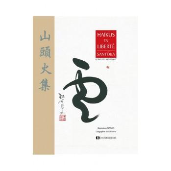 Livre : Haïkus en liberté