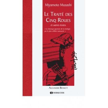 Livre : Le traité des cinq roues