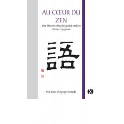 Livre : Au coeur du zen