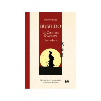 Livre : Bushido - Le code du samourai