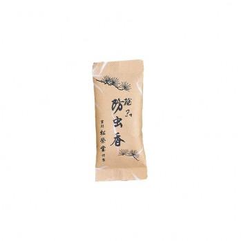 10 mini-sachet Gokuhin
