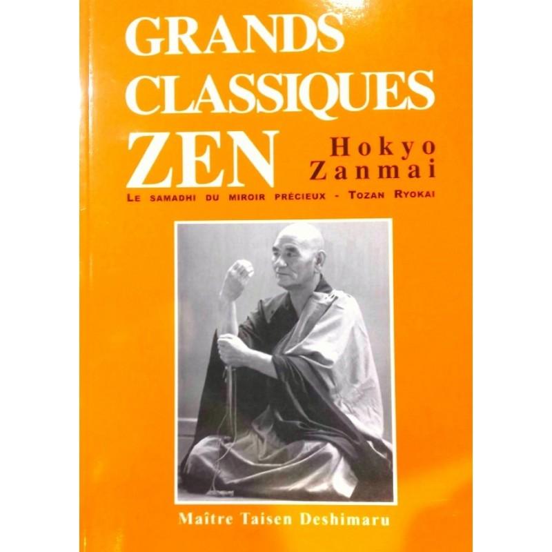 Hokyo Zanmai, textes zen, Taisen Deshimaru enseignement