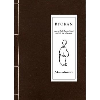 """Ryokan """"recueil de l'ermitage au toit de chaume"""""""