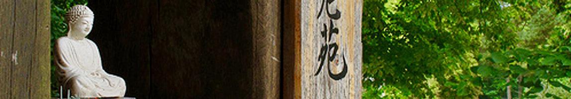 Bouddha-accueil-1148x200.jpg
