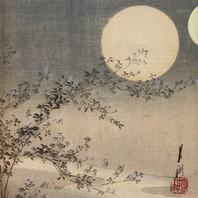 """""""Sur les eaux de l'esprit, La lune paisiblement s'épanouit. Qu'une vague les trouble, Elle pénètre jusqu'au fond. Et la boue devient lumière."""" 🌝🏔 Dôgen Zen Chi ( 1200-1253)"""