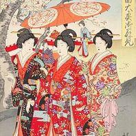 """Hanami, littéralement « regarder les fleurs », hana 花, """"fleur"""", et mi 見, """"regarder"""" est une tradition très importante au Japon.🙏  Chaque début de printemps a lieu la floraison des cerisiers dans l'archipel japonais, créant ainsi de magnifiques paysages. 🏞️🌸  Artiste : Toyohara Chikanobu (1838–1912). Triptyque de style ukiyo-e représentant un Hanami dans le Ōoku du château d'Edo à Chiyoda. 🖌️"""