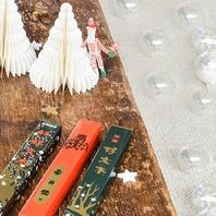 """Noël approchant àgrands pas, nous vous avons préparé une section """"Idées cadeaux"""" sur notre site pour vous aider à trouver des cadeaux sympas pour vous et vos proche. 🙏 Toute l'équipe de la Boutique Zen vous souhaite une belle fin d'année et un joyeux Noël !🎅😊"""